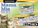 【 培菓平價寵物網】Seeds》Mama...