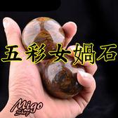 【五彩女媧石/竹葉青 單顆】天然五彩女媧石手球玉石健身球保健球竹葉青玉石