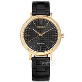 CITIZEN 星辰表 / EM0768-54E / 光動能 格紋時尚 防水100米 日本機芯 不鏽鋼手錶 黑x玫瑰金框 37mm