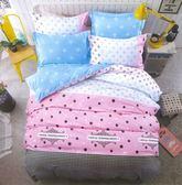 舒柔綿 超質感 台灣製 《首爾》 單人薄床包升級雙人被套3件組