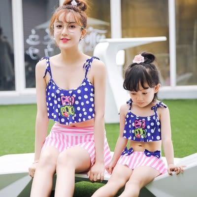 泳衣(兩件式)-比基尼-韓版俏皮時尚可愛女泳裝-2色73mb4【時尚巴黎】