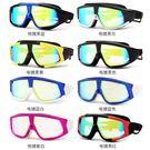 泳鏡高清防水防霧電鍍大框成人游泳眼鏡男女兒童潛水裝備