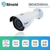 神盾安控 | R5C系列 SBGW3540HVL 四百萬像素 2K畫質 網路型監控攝影機| 支援ONVIF