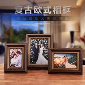 雙12購物節復古相框擺臺創意7吋掛墻簡約像框照片框