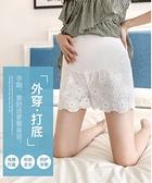 孕婦安全褲打底褲褲子春夏季薄款防走光外穿短褲女孕婦裝夏裝春裝