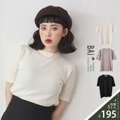 針織衫 超柔軟彈性短袖上衣-BAi白媽媽【310168】