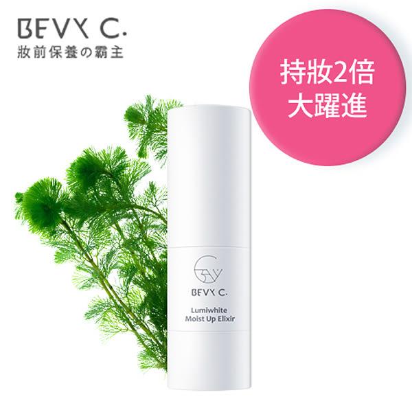 BEVY C. 光透幻白妝前保濕精華15ml【小三美日】