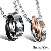 情侶對鍊STEVEN YANG西德鋼項鍊「印證愛情」愛心*單個價格*附鋼鍊 情人節禮