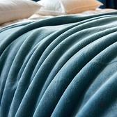 毛毯被子加厚保暖珊瑚絨毯床單加大午休蓋毯冬日式雙人法蘭絨【愛物及屋】