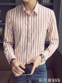 條紋襯衫七分袖襯衫男士夏季休閒長袖寸衫秋條紋韓版潮流寬鬆商務短袖襯衣 法布蕾輕時尚
