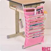 加厚課桌神器掛書袋閱讀掛架課本收納包量   小時光生活館