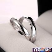 戒指 純銀戒指情侶對戒開口男戒指女日韓潮人學生簡約食指素圈一對刻字 百分百