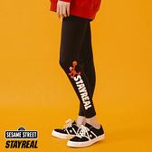 STAYREAL x 芝麻街 飛人Elmo潮流Legging