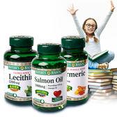 [思緒清晰A組]自然之寶鮭魚油+卵磷脂+薑黃~3入組
