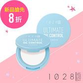 【新品搶先上市】1028 超吸油蜜粉餅(透明版)
