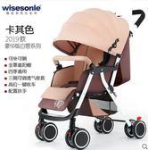 嬰兒推車可坐可躺輕便摺疊四輪