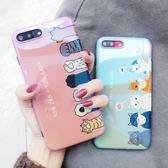 藍光iphone8plus手機殼蘋果x可愛6s女款7p少女卡通保護套藍光貓爪【狂歡萬聖節】