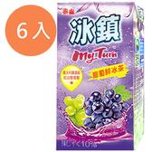 泰山冰鎮葡萄鮮冰茶300ml(6入)/組【康鄰超市】