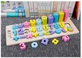 兒童益智積木玩具1-2-4周歲早教數字認數智力開發3-6歲寶寶男女孩