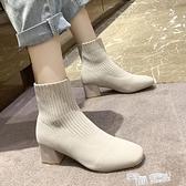 短靴女2021春秋新款針織粗跟單靴方頭彈力靴百搭網紅瘦瘦靴襪靴潮 夏季新品