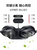 車載空調風扇車用雙頭24v小貨車電風扇