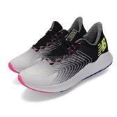 New Balance 慢跑鞋 WFCPRLF1B 灰 黃 女鞋 運動鞋 【PUMP306】 WFCPRLF1B