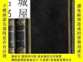 二手書博民逛書店罕見罕見,《希臘古典與景觀2卷》64幅石版畫插圖,1929年出版
