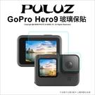 胖牛 PU507 GoPro Hero9...