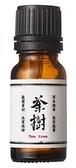 【阿原肥皂】良方-茶樹精油-清新淨化提振精神(工作/戶外)