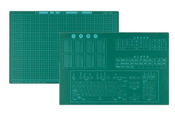 Trust  課桌專用切割墊 40 x 60cm x 2mm / 塊