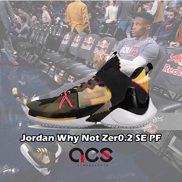 Nike Jordan Why Not Zer0.2 SE PF 黑 黃 男鞋 運動鞋 【ACS】 AV4126-002