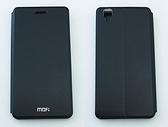 莫凡MOFi OPPO R7S 側翻手機保護皮套 側立內TPU軟殼 原裝皮系列