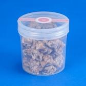 5入含蓋 550CC PP餅乾圓罐【S018】旋轉蓋餅乾盒 點心盒 月餅盒 包裝盒 糖果 喜餅盒