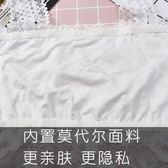 2件裝 蕾絲抹胸裹胸文胸打底內衣女夏季