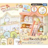 【日本正版】角落生物 市場組 盒玩 玩具 扮家家酒 內附吸盤公仔 角落小夥伴 TAKARA TOMY - 142591