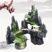 一佳寵物館 魚缸造景石假山橋裝飾仿真橋躲避屋造景擺件水族箱造景裝飾石