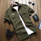 夏季男士短袖襯衫大碼男裝寬鬆純棉休閒半袖薄款軍裝工裝戶外襯衣