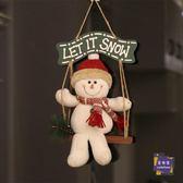 聖誕節佈置 聖誕節裝飾品 木質秋千雪人娃娃公仔 聖誕樹擺件場景布置掛飾禮品
