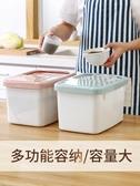 米桶米桶家用防蟲防潮密封12 公斤裝米缸面粉廚房儲米箱收納桶塑料箱LX