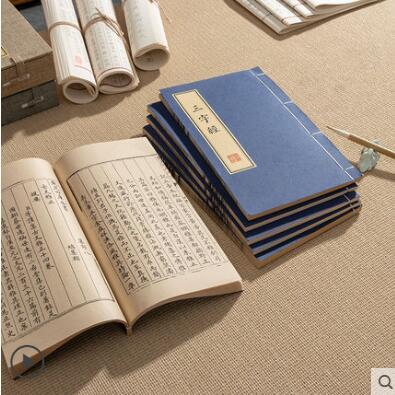 古風假書裝飾書復古線裝 一本價