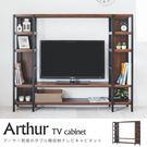 電視系統櫃 電視櫃 收納櫃 置物櫃【X0...