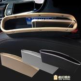 多功能汽車用座椅縫隙收納盒夾縫車內車載手機置物袋儲物雜物通用 快速出貨