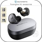 《飛翔無線3C》SoundPeats T...