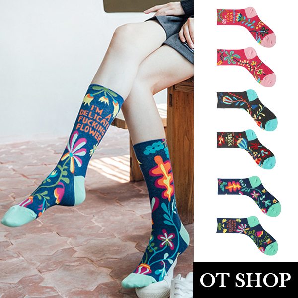 OT SHOP [現貨] 襪子 中筒襪 運動襪 棉質 緹花 藤蔓花 時尚藝術風 復古文青 藍/麻灰/粉色 M1064