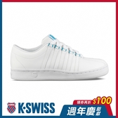 K-SWISS Classic 88 Heritage經典時尚運動鞋-男-白/藍