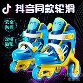 溜冰鞋 溜冰鞋兒童初學者男女寶寶2-3-6歲全套裝可調雙排小孩輪滑旱冰鞋 京都3CYJT