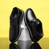 正裝皮鞋 商務男鞋子 新款休閒皮鞋男系帶皮鞋韓版正裝圓頭男皮鞋《印象精品》q580