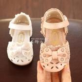 嬰兒幼兒涼鞋女寶寶夏季0-1-3歲2夏天女童公主鞋子軟底學步鞋包頭  米娜小鋪