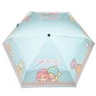小禮堂 雙子星 抗UV折疊雨陽傘 三折雨傘 折疊雨傘 防曬傘 雨具 (藍 花朵) 4713304-52111