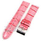 20mm錶帶 真皮錶帶 粉紅色 錶帶 DW粉紅竹20